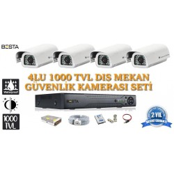 1000tvl 4 Kameralı Su Geçirmez Güvenlik  Kamera Seti hdd Dahil  BG-1034