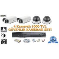 1000tvl 2dış Mekan Su Geçirmez 2 İç mekan Dome Güvenlik  Kamera Seti hdd Dahil  BG-1035