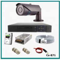 1 Kameralı 2MP 1080p  Ahd Güvenlik Kamerası Sistemi CS-871