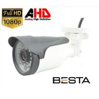 2MP Ahd 1080P Gece Görüşlü Güvenlik Kamerası KD-9821