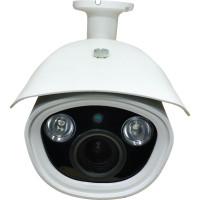 Picam Pi30 1080N 2 Mp Ahd 2 Atom Led Sony Sensörü Picam Güvenlik Kamerası