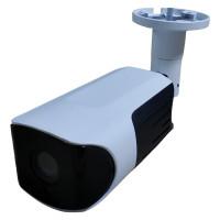 Picam pi70 Full Hd 1080N 2Mp Ahd Sony Sensörlü Metal Picam Güvenlik Kamerası