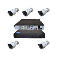 Picam Pi205 2MP 5 kameralı Güvenlik Kamera Seti  DVR 8 Kanal Kayit Cihazı AHD Kamera