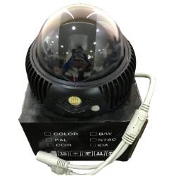 Besta BS-812  ATM 1/3 Sony Gece Görüş  700TVL IR Güvenlik Kamerası