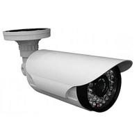 Besta BS-269 2MP 1080P Gece Görüşlü Varifocal Lens 72 Led Ip Güvenlik Kamerası